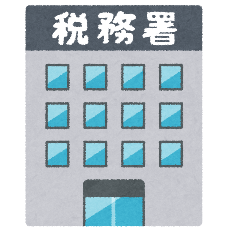 20190909所得金額調整控除 橋本(文)