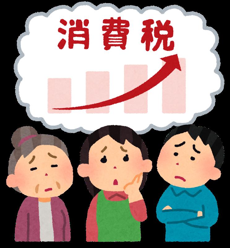 20190729中村(2)