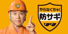 20191021(4)樋口